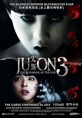 JU-ON - Beginning of the End (2014)