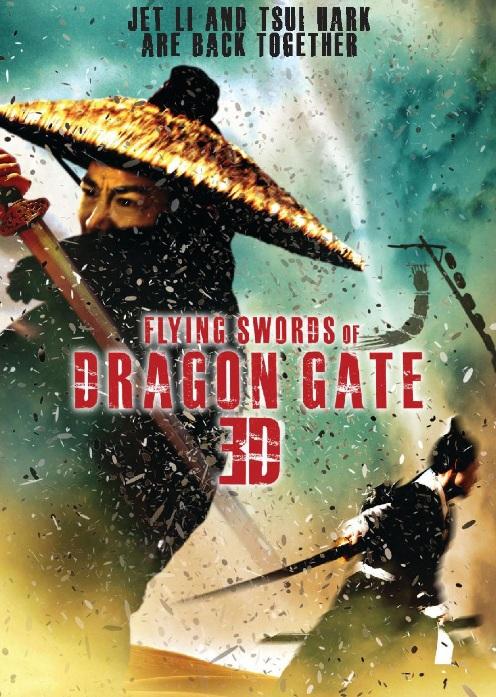 Flying Swords of Dragon Gate (2011)