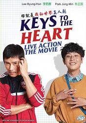 Keys To The Heart (2018)