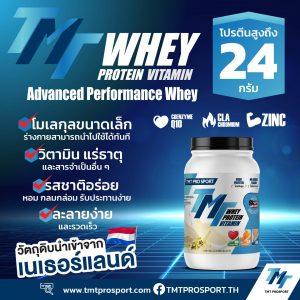 whey protein pantip
