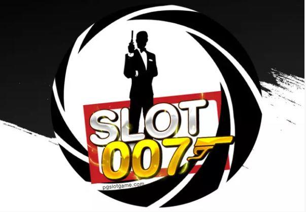 slot007 เครดิตฟรี